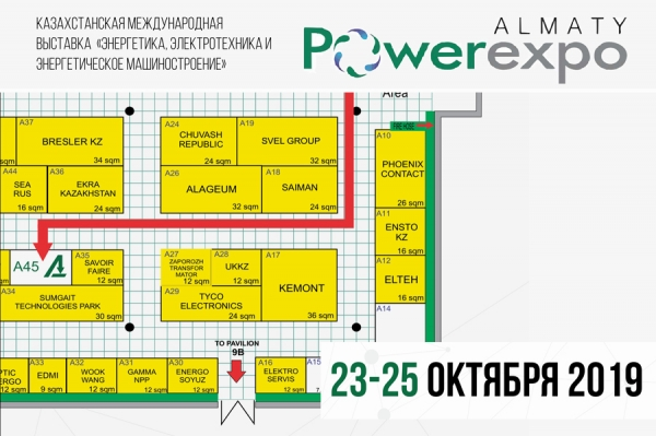 Powerexpo Almaty 2019